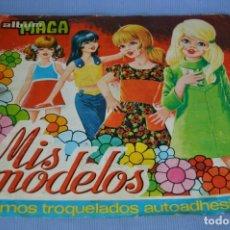 Coleccionismo Cromos troquelados antiguos: ÁLBUM MIS MODELOS - CROMOS TROQUELADOS AUTOADHESIVOS - ÁBUM DE MAGA 1975 ¡MIRA FOTOS/DETALLES!. Lote 173451880