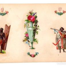 Coleccionismo Cromos troquelados antiguos: LAMINA CROMOS TROQUELADOS. SIGLO XIX.. Lote 174889779