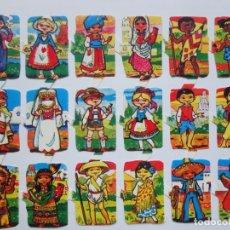 Coleccionismo Cromos troquelados antiguos: LÁMINA DE CROMOS TROQUELADOS INFANTILES.. Lote 194710463