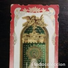 Coleccionismo Cromos troquelados antiguos: ESTAMPA CROMO RECORDATORIO TROQUELADO EN HONOR VIRGEN DEL PILAR ZARAGOZA. Lote 178203352