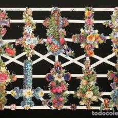 Coleccionismo Cromos troquelados antiguos: RR. LAMINA DE CROMOS TROQUELADOS CON BRILLO Y RELIEVE EF - 7300 - CRUCES. Lote 186361275