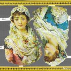 Coleccionismo Cromos troquelados antiguos: LÁMINA CROMOS TROQUELADOS INGLESES * A 25 * REPRODUCCIÓN DEL AÑO 1986 MLP. Lote 195027792