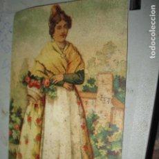 Coleccionismo Cromos troquelados antiguos: CROMO SIGLO XIX FARMACIA SAN ANTONIO DROGUERIA COLONIA BLAS CUESTA VALENCIA DIA FIESTA VALENCIA. Lote 207995615