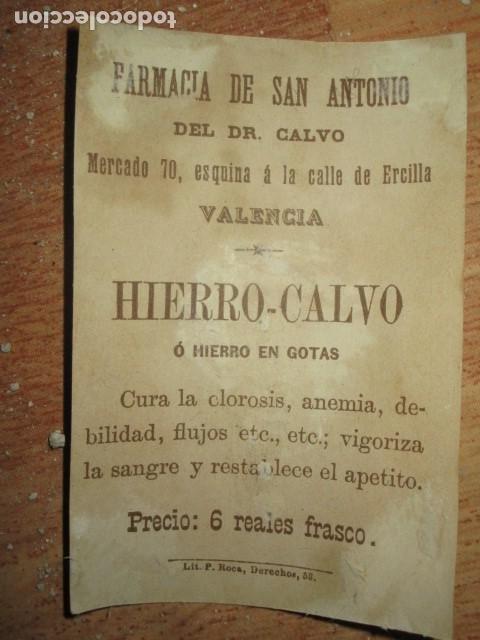 Coleccionismo Cromos troquelados antiguos: antiguo cromo siglo XIX farmacia san antonio drogueria valencia mercado 70 hierro- calvo remedio - Foto 2 - 207996101