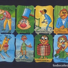 Coleccionismo Cromos troquelados antiguos: CROMOS TROQUELADOS - RARA LAMINA ESPAÑOLA CROMOS GRANDES Nº 4 - 15 X 20 CMS.. Lote 210351308