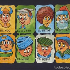 Coleccionismo Cromos troquelados antiguos: CROMOS TROQUELADOS - RARA LAMINA ESPAÑOLA CROMOS GRANDES Nº 2 - 15 X 20 CMS.. Lote 210351350