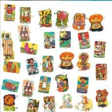 Coleccionismo Cromos troquelados antiguos: LOTE 45 CROMOS TROQUELADOS, PEQUEÑOS, AÑOS 80.. Lote 221706880