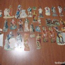Coleccionismo Cromos troquelados antiguos: ANTIGUO LOTE DE CROMOS TROQUELADOS VER FOTOGRAFIAS. Lote 230729180