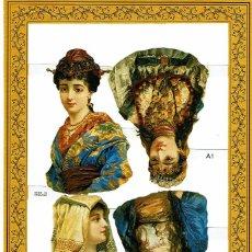 Coleccionismo Cromos troquelados antiguos: CROMOS TROQUELADOS-PLANCHA DE CUATRO FIGURAS FEMENINAS. Lote 236399880