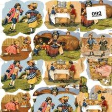 Coleccionismo Cromos troquelados antiguos: CROMOS TROQUELADOS DE PICAR TROQUELADOS LOTE 92 MLP ENGLAND. Lote 244202385
