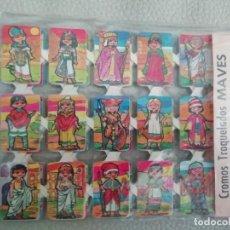 Coleccionismo Cromos troquelados antiguos: CROMOS TROQUELADOS ESPAÑOLES PACK MAVES. CONTIENE 36 LAMINAS. Lote 261990695
