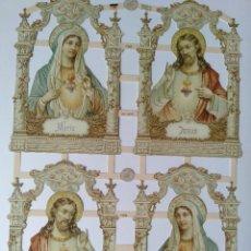 Coleccionismo Cromos troquelados antiguos: GIN. LÁMINA DE CROMOS TROQUELADOS ALEMANES EF 7366 - SAGRADO CORAZÓN DE JESÚS Y DE MARÍA. Lote 277001438