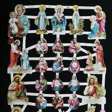 Coleccionismo Cromos troquelados antiguos: RR. LAMINA DE CROMOS TROQUELADOS CON BRILLO Y RELIEVE EF - 7318 - PERSONAJES RELIGIOSOS. Lote 254060090