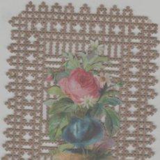 Coleccionismo Cromos troquelados antiguos: LOTE V-CROMO TROQUELADO MUY ANTIGUO. Lote 265736549