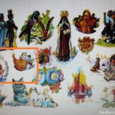 Coleccionismo Cromos troquelados antiguos: AYUDA, BUSCO ESTOS CROMOS, QUIERO COMPLETAR MI COLECCIÓN. Lote 277153098