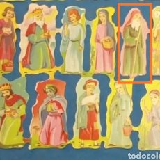 Coleccionismo Cromos troquelados antiguos: AYUDAME, BUSCO ESTE CROMO, QUIERO COMPLETAR MI COLECCIÓN. Lote 277154548