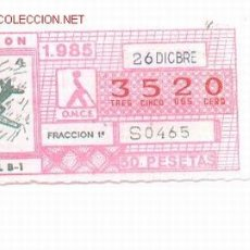 Cupones ONCE: 8-7. ONCE DIFÍCILES. 26 DICIEMBRE 1985. Lote 80713