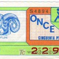 Cupones ONCE: CUPON 29 DE MAYO 1986 SOLO VENDIDO EN CATALUÑA.. Lote 27550877