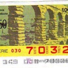 Cupones ONCE: CUPON 14 DE DICIEMBRE 1988 DIA DE LA HUELGA DE LOS TRABAJADORES DE LA ONCE.. Lote 27550865