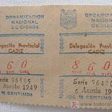 Cupones ONCE: DOS CUPONES IGUALES ONCE DE 1949. Lote 26809214