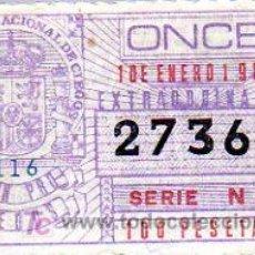 Cupones ONCE: CUPON 1 DE ENERO DEL 1983 EXTRAORDINARIO DE CINCO CIFRAS. Lote 27550807