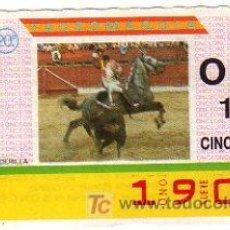 Cupones ONCE: CUPON 19 DE MARZO DEL 1987 VENDIDO SOLAMENTE EN CATALUÑA. Lote 49779278