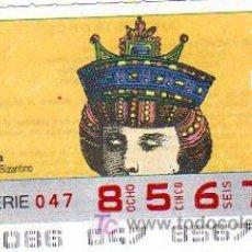 Cupones ONCE: CUPON 27 DE MARZO DEL 1989 LUNES DE PASCUA. Lote 27550817