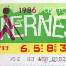 Cupones ONCE: CUPON ONCE - 12 SEPTIEMBRE 1986 - HORTENSIA. Lote 4709571