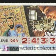 Cupones ONCE: CUPONES ONCE - ¡¡¡ 19 DE MARZO DE 1997 !!!. Lote 5688980
