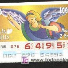 Cupones ONCE: AÑO 1996. PÍDENOS EL CUPÓN QUE TE FALTE. TENGO CASI TODOS LOS DÍAS. 1 €URO UNIDAD.. Lote 6060905