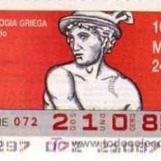 Cupones ONCE: CUPON ONCE - 24 OCTUBRE 1989 - MITOLOGIA GRIEGA, MERCURIO. Lote 6580820