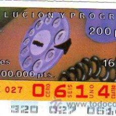 Cupones ONCE: CUPON 16 DE NOVIEMBRE 1990 NUNCA SALIO ALA VENTA. Lote 11961010