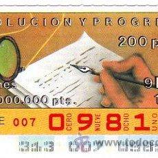 Cupones ONCE: CUPON 9 DE NOVIEMBRE 1990 NUNCA SALIO ALA VENTA. Lote 8118818