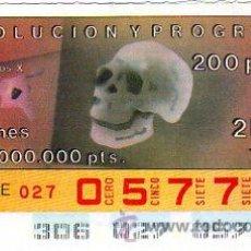 Cupones ONCE: CUPON 2 DE NOVIEMBRE 1990 NUNCA SALIO ALA VENTA. Lote 27550881