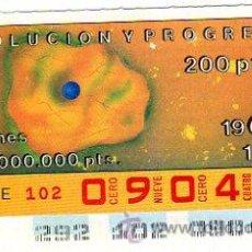 Cupones ONCE: CUPON 19 DE OCTUBRE 1990 NUNCA SALIO ALA VENTA. Lote 8118883