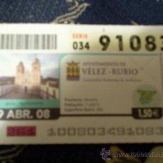 Cupones ONCE: CUPÓN DE LA ONCE DEL 9 DE ABRIL DE 2008. DEDICADO A VÉLEZ-RUBIO, ALMERÍA.. Lote 43260825