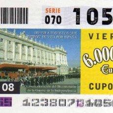 Cupones ONCE: CUPON ONCE - 2 MAYO 2008 - CONMEMORACIÓN DEL BICENTENARIO DE LA GUERRA DE LA INDEPENDENCIA. Lote 9082620