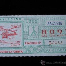 Cupones ONCE: 28 DE AGOSTO DE 1985. Lote 9261419