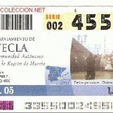 Cupones ONCE: CUPÓN DE LA ONCE DEL 1 DE DICIEMBRE DE 2005. DEDICADO A YECLA, MURCIA.. Lote 2101965