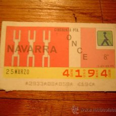 Cupones ONCE: CUPON ONCE 1986 -NAVARRA. Lote 10587501