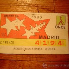 Cupones ONCE: CUPON ONCE 1986 -MADRID. Lote 10587573