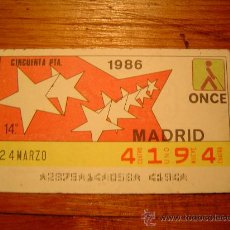 Cupones ONCE: CUPON ONCE 1986 -MADRID. Lote 10587618