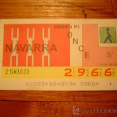 Cupones ONCE: CUPON ONCE 1986 -NAVARRA. Lote 10587677