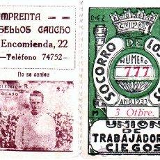 Cupones ONCE: CUPON DE LA ONCE DE 1933. Lote 10785593