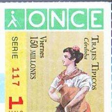Cupones ONCE: ESPAÑA. ONCE. 1996. TRAJES TÍPICOS: CÓRDOBA. FECHA: 23 AGOS. Lote 158010878