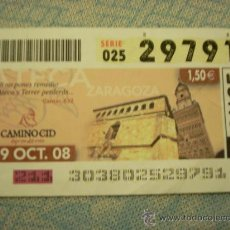 Cupones ONCE: CUPÓN DE LA ONCE DEL 29 DE OCTUBRE DE 2008. DEDICADO A ATECA, ZARAGOZA.. Lote 12395896