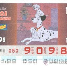 Cupones ONCE: CUPÓN ONCE - 16 JULIO 1996 - 101 DÁLMATAS.. Lote 12545876