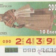 Cupones ONCE: CUPÓN ONCE - 10 ENERO 1997 - TRAJES TÍPICOS, LÉRIDA.. Lote 12551527