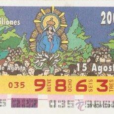 Cupones ONCE: CUPÓN ONCE - 15 AGOSTO 1997 - VÍRGEN DE AGOSTO.. Lote 12551744