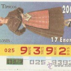 Cupones ONCE: CUPÓN ONCE - 17 ENERO 1997 - TRAJES TÍPICOS, LOGROÑO.. Lote 12551935